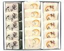 神戸風月堂 和菓子栗饅頭・かりがね・桃山15個入