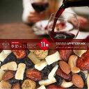 【期間限定販売】12か月(12種類)月替わりの季節の ミックスナッツ & ドライフルー
