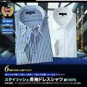 大きいサイズ ワイシャツ/長袖高品質ビジネスドレスシャツ/ボタンダウン 3L 4L 5L メンズ ▽