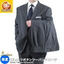 大きいサイズ ツーパンツスーツ!春夏2ツボタンツーパンツスーツ KE体 /メンズ/黒ブラック▽送料無料
