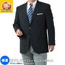 大きいサイズ!春夏・紺ブレザー/シングル2ツボタン/メンズジャケット(紺ブレザー)▽/送料無料/(2L・3L・4L・5L)/allSd