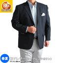 大きいサイズ 紺ブレザー 春夏シングル2つボタン ネイビージャケット 2L・3L・4L・5L キングサイズ/送料無料