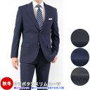 あす楽 スーツ メンズ ビジネス スリム 2つボタン オシャレ ストレッチスーツ 秋冬 ノータック A4-A8/AB4-AB8/BB5-BB8 送料無料