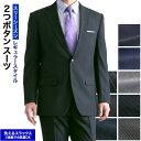 スーツ メンズ レギュラーフィット 2つボタン 春夏 ウォッシャブルスラックス 洗えるパンツ ワンタック プリーツ加工 ポリエステル100% ビジネススーツ メンズスーツ 21ssDi