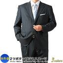 大きいサイズ スーツ/秋冬2ツボタンビジネススーツ/メンズ 2L 3L 4L 5L 送料無料▽