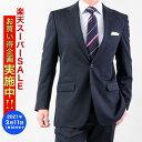 スーツ メンズ レギュラーフィット 2つボタン ワンタック ポリエステル100 春 夏 秋 冬 A3-A8/AB3-AB8/BB4-BB8 送料無料 20allSd