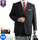 大きいサイズ スーツ/アジャスター付春夏2ツボタンビジネススーツ E体 K体 グレー ブルー ネイビー ブラック メンズ 送料無料