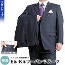 大きいサイズ ツーパンツスーツ/アジャスター付!春夏E体K体2ツボタンツーパンツスーツ KOKUBO/スペアパンツ付き▽