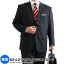 ショッピングSSK 大きいサイズ スーツ!春夏2つボタンビジネススーツ KE体メンズ/黒/ブラック/グレー/▽