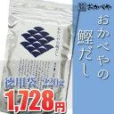 『おかべやの鰹だし』(徳用袋220g)