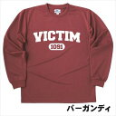 [DRY][BIG] VICTIM 1091(ビクティム入れ食い) ロングスリーブTシャツ [3L(XXL)〜4L(XXXL) 長袖Tシャツ][父の日/誕生日/お祝い/プレゼント/ロンT/釣りtシャツ][メール便:ゆうパケット対応]