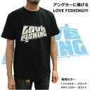 LOVE FISHING ラブフィッシング Tシャツ [コットン/和柄/釣り tシャツ/オリジナルデ