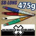Xc_sblong475