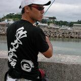 他力本願 (tariki hongan) 釣り人 [T-shirt][kanji][釣り]【楽ギフ包装】【レターパック対応】