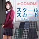 Skirt3_top