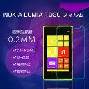 nokia lumia 1020 保護フィルム 強化ガラス ノキア ルミア 1020 液晶保護フィルム 画面保護 画面ガード 海外スマホ/海外携帯 スマートフォン ウィンドウズフォン 8 windows Phone 8 スマートホン 液晶保護シート スマートフォン/スマートホン Windows Phone8.1【RCP】