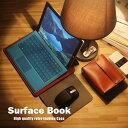 Surface Book ケース レザー ポーチ カバン型 電源&ケーブルポーチ付き サーフェス ブック用 バック型 レザーケース【RCP】05P12Oct14