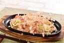 【産直商品】和風焼うどん 10食セット