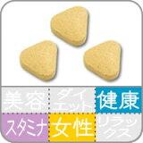 オーガニックマカタブレット 135g(約90日分)【有機JAS認定商品】
