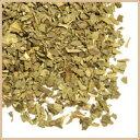 ラフマ茶(羅布麻茶 燕龍茶) 500g