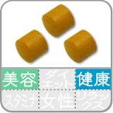 【メール便※代引不可】ウコンタブレット 180g(約90日分 60g×3袋)