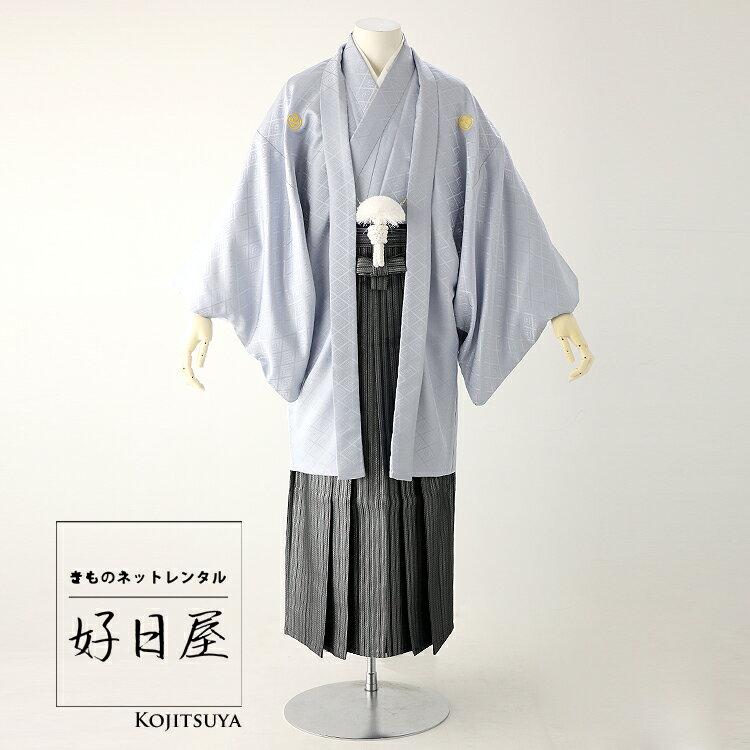 卒業式 袴 レンタル 男 着物 結婚式 着物 成人式 男性 紋付袴 dh-044