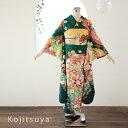 振袖 レンタル 結婚式 成人式 結納 緑 着物 セット 正絹 フルセット gr-010