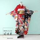 振袖 レンタル フルセット 正絹 着物 【レンタル】 結婚式 成人式 身長150-165cm 赤 re-040