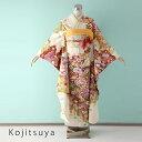 振袖 レンタル 結婚式 成人式 結納 白 着物 セット 正絹 フルセット wh-028