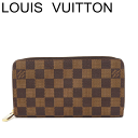 LOUIS VUITTON ルイヴィトン ヴィトン 長財布 ジッピーウォレット【送料無料】【代金引換手数料無料】