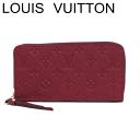 ルイヴィトン ヴィトン 長財布 財布 ジッピーウォレット モノグラム アンプラント レザン 新型 M62214【中古】