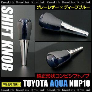 トヨタ アクア 10/10系/NHP コ...