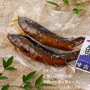 鮎の甘露煮 画像3