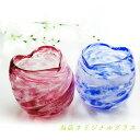 琉球ガラス グラス プレゼント 結婚祝い 誕生日 プレゼント コップ【シェルハートグラス】