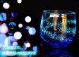 ショッピング琉球 琉球ガラス 琉球グラス 父の日 焼酎 グラス 焼酎グラス 琉球 ガラス 結婚祝い 引き出物 結婚式 誕生日プレゼント 女友達 沖縄ガラス ガラスコップ ロックグラス 酒 泡盛 ビアグラス おしゃれ かわいい ホタル石【楽ギフ_包装選択】【楽ギフ_のし宛書】【海蛍タルグラス】