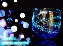 琉球ガラス 琉球グラス 焼酎 グラス 焼酎グラス 琉球 ガラス 結婚祝い 引き出物 結婚式 誕生日プ