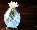 琉球ガラス 花瓶 一輪挿し 琉球 ガラス おしゃれ ガラス花瓶 一輪挿しガラス花瓶 フラワーベース 沖縄ガラス 結婚祝い 引き出物 結婚式 誕生日プレゼント か...