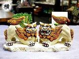 シーサー・置物・玄関・通販・沖縄・シーサー置物・お土産・土産・シーサー・ペア・販売・シーサー通販・シーサー沖縄・魔除け・風水・シーサー・新築祝い・結婚祝い・かわいい・ギフト・おしゃ