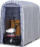 - !从雨霜尘卫士 - 自行车或行李!管架是抗锈病房子加工周期特别入口紧固件SN3 SVU[【!】サイクルハウス SN3 SVU自転車や荷物を雨・霜・ほこりからガード!骨組パイプは、特殊加工で錆びにくい入口ファスナー付【