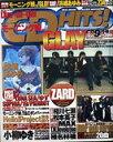 【中古】CDHITS! 2000年9月号 モーニング娘。 GLAY