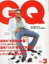 【中古】GQ JAPAN 2004年3月号 (10)【中古】