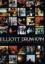 【中古】ELLIOTT DRUM:KAN JAPAN US TOUR「LAST REALIZE」 DVD 【中古】