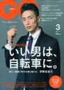 【中古】GQ JAPAN 2010年 03月号 [雑誌] [雑誌]【中古】