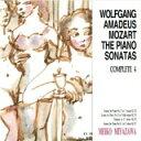 【中古】モーツァルト:ピアノ・ソナタ全集Vol.4【中古】