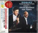 【中古】モーツァルト:ヴァイオリン・ソナタ全集 2 ヴァイオリン・ソナタ 第12・27・40番【中古】