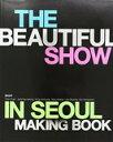 【中古】BEAST World Tour 'BEAUTIFUL SHOW' in Seoul コンサートメイキングブック (初回限定版)[写真集] (韓国版)【中古】