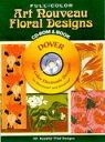 【中古】Full-Color Art Nouveau Floral Designs CD-ROM and Book (Dover Elect...