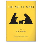 【中古】The Art of Shogi【中古】