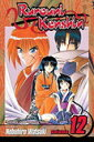 【中古】Rurouni Kenshin 12 (Rurouni Kenshin (Graphic Novels))【中古】