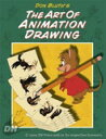 【中古】Art of Animation Drawing【中古】